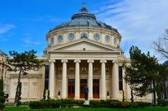 Athenaeum Bucharest, Rumunia Zdjęcia Stock