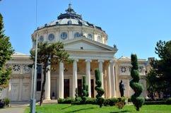 Athenaeum Bucharest, Rumunia Obraz Stock