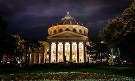 Athenaeum Stock Image