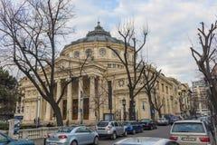 Athenaeum de Bucarest Imágenes de archivo libres de regalías