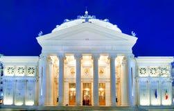 Athenaeum de Bucarest la nuit Photographie stock libre de droits