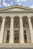 Athenaeum Facade Royalty Free Stock Image