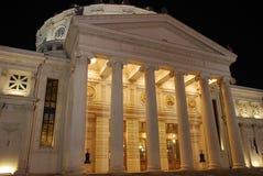Athenaeum na noite (colunas de mármore brancas) Foto de Stock Royalty Free