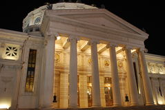 Athenaeum at night (white marble columns) royalty free stock photo
