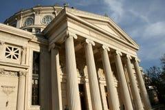 Athenaeum romeno imagem de stock