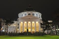 Athenaeum roumain photos stock