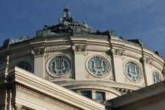 Athenaeum roumain photographie stock libre de droits