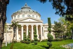 Athenaeum roumain photographie stock