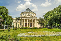 Athenaeum rumano Imagen de archivo