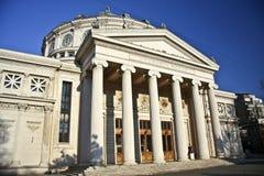 Athenaeum rumano imagenes de archivo