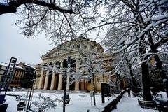 Athenaeum rumano foto de archivo