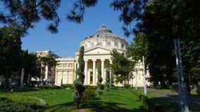 Athenaeum rumano Imagen de archivo libre de regalías