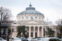 Athenaeum rumeno Fotografie Stock Libere da Diritti