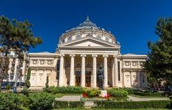 Athenaeum rumeno a Bucarest Fotografia Stock Libera da Diritti