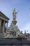 athene άγαλμα στοκ φωτογραφία με δικαίωμα ελεύθερης χρήσης