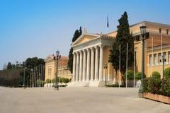 Athene, Griekenland - Architectuur Stock Afbeelding