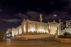 ATHENE, GRIEKENLAND - JANUARI 19 2017: Nachtmening van Academie van Athene, Griekenland Stock Afbeelding