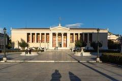 ATHENE, GRIEKENLAND - JANUARI 19 2017: Verbazende mening van Universiteit van Athene, Griekenland Royalty-vrije Stock Fotografie