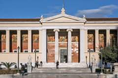 ATHENE, GRIEKENLAND - JANUARI 19 2017: Verbazende mening van Universiteit van Athene, Griekenland Royalty-vrije Stock Afbeeldingen