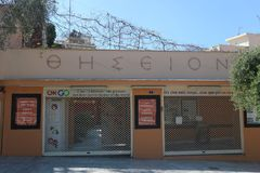 Athene, Griekenland, 29 Maart 2018: Voorgevel van Thision-bioskoop Royalty-vrije Stock Foto's