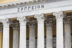 ATHENE - GRIEKENLAND - SEPTEMBER 21.2016: Griekse pijlers van Zappe Stock Fotografie