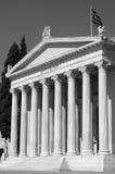 Athene, Griekenland, zappeion Royalty-vrije Stock Afbeeldingen