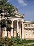 Atheneum Royalty Free Stock Images