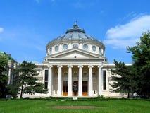Atheneum. The Bucharest Atheneum on summer stock photo