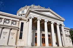 Atheneum, Bucharest royalty free stock image