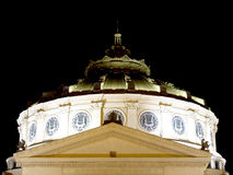 Atheneum dome. Romanian atheneum dome in night Royalty Free Stock Photography