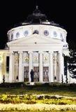 Atheneum romeno fotografia de stock