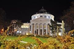 Atheneum romeno Nightscene imagens de stock