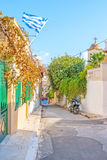 The athenian street Royalty Free Stock Image