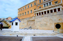 Athens. City of Athens awaiting the Changing of the Guard Royalty Free Stock Photography