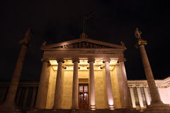 Athens academy Royalty Free Stock Images