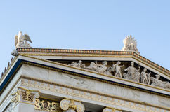 Athens academy gold pediment Royalty Free Stock Photos