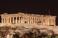 Athens Acropolis Stock Photo