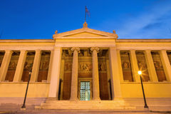 Athens - The building of National and Kapodistrian University of Athens Royalty Free Stock Images