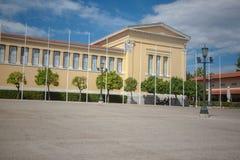 Athens Stock Photo
