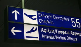 Athens check-in Royalty Free Stock Photo