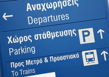 Athens departure sign Stock Image