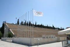 athens först modern olympic stadion Arkivfoton