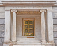 Athens, Greece, entrance of the archaeological society Stock Photo