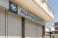 Athens, Greece, 13 July 2015. Banks are closed because of the economical crisis in Greece. Alpha Bank in Greece is closed for the third week Royalty Free Stock Images