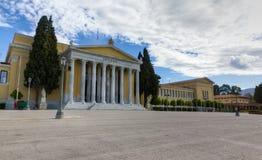 athens greece korridorzappeion Royaltyfria Foton
