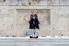 Changing of the presidential guard royalty free stock image