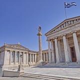 Athens Greece, the national academy neoclassical facade Stock Photography