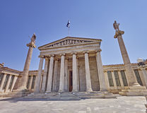 Athens Greece, the national academy Stock Images