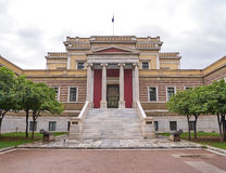 Athens, Greece, the national history museum Stock Image