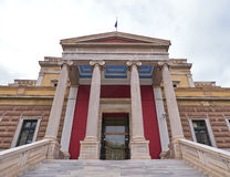 Athens, Greece, the national history museum Stock Photography